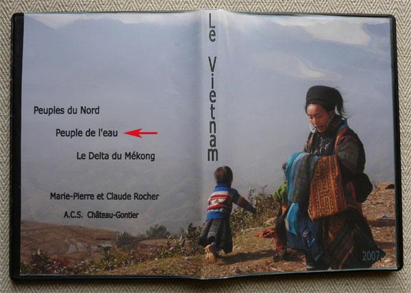 Pochette DVD Peuple de l'eau